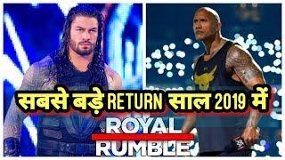 WWE ROYAL RUMBLE 2019 THE ROCK RETURNS ! ROMAN REIGNS RETURNS 2019 ROYAL RUMBLE