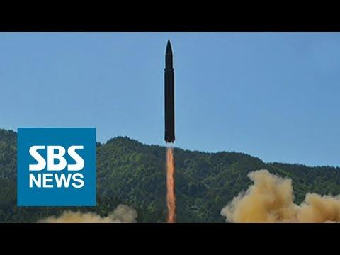 """北 """"ICBM 시험발사 성공"""" 주장…'김정은 친필 명령' 강조 / SBS"""