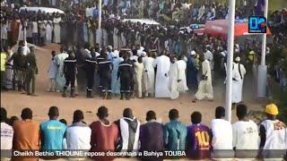 Cheikh Béthio Thioune repose désormais à Bahiya Touba thumbnail
