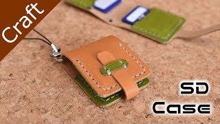 革のSDカードケース を作るMaking a Leather SD Card case #LeatherAct EP1