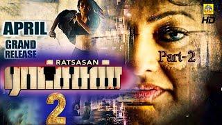 ராட்சசன் 2 (2020) New Release Ratsasan 2 (Part 2) Finel Part  | Latest Tamil Movie 2020 |Tamil Movie