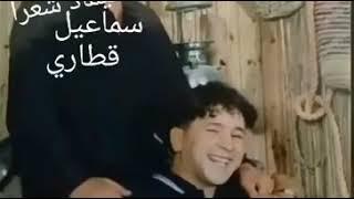 إسماعيل القطاري و رشدي يا علاش علاش تاعديني سانتي
