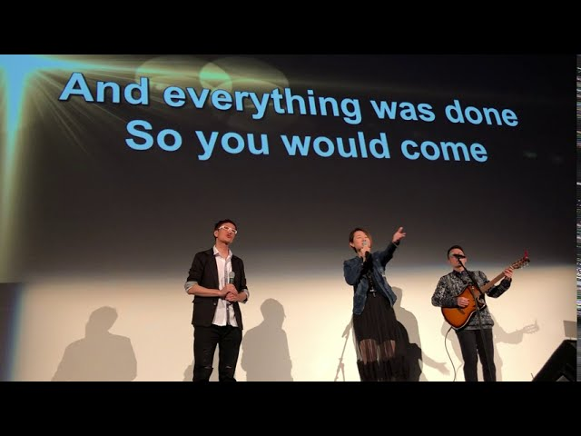 《So You Would Come》陳芷盈 Yanji Chan [Guitar:Jasonboy] 三藩市Fox Theatre音樂佈道會Live