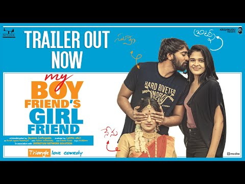 My Boyfriend's Girlfriend Trailer | Krishnudu | Nithya Kriations | Friday Poster