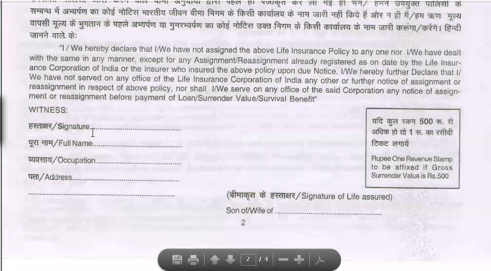 How To Surrender Lic Policy And How To Download Surrender Form Youtube