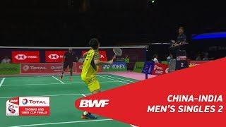 Thomas cup | ms2 | shi yuqi (chn) vs sai praneeth b. (ind) | bwf 2018