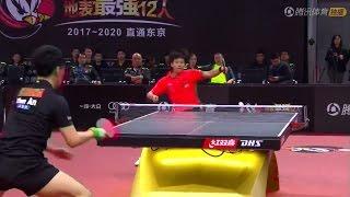 2017 China Trials for WTTC: 林高远 LIN Gaoyuan Vs YAN An 闫安 [Full Match/Chinese|HD]