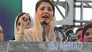 Maryam Nawaz Speech - Faisalabad 8 MARCH 2018