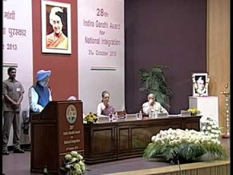 PM's address at the Indira Gandhi Rashtriya Ekta Puraskar Ceremony