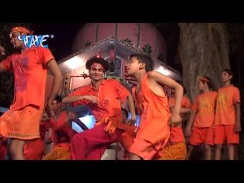 Nache Kawariya ठुमुक ठुमुक - Nache Kawariya Thumk Thumk - Pawan Singh - Bhojpuri Kanwar Song 2015