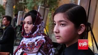 برگزاری برنامۀ شعرخوانی شاعران چندین زبان در کابل