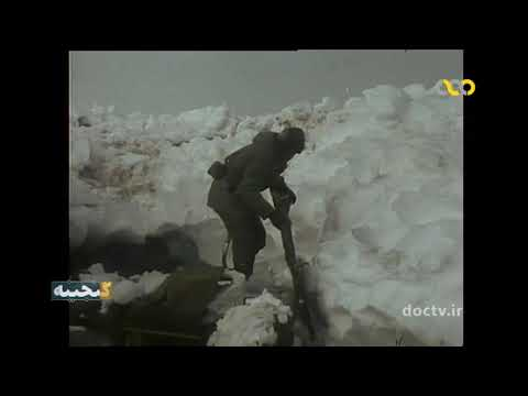 Iran Iraq war, Kurdistan Cold mountains, Life & Fight زندگي و جنگ كوهستان سرد كردستان