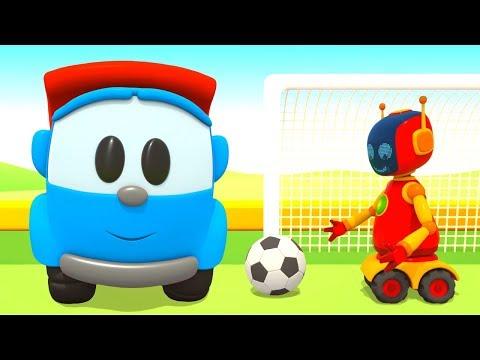 Мультфильм Грузовичок Лева - Мультики про машинки - Игра в футбол