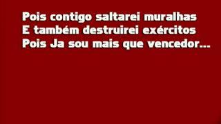 ENCONTRO DE ORAÇÃO 23/03/2021