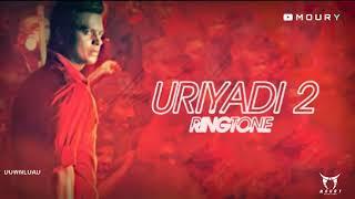 Uriyadi 2 Mass BGM | Ringtone | WhatsApp status || Download link