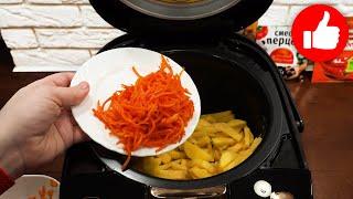Век живи век учись Наконец то нашла ПРАВИЛЬНЫЙ рецепт куриного супа с чечевицей в мультиварке