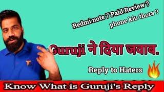 Guruji  ne Finally Diya jawab ➡ Technical Guruji  vs Manu kumar Jain ? || Redmi Note 7 kiu Thora ?
