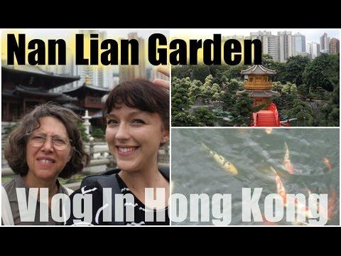 VLOG IN HONG KONG Nan lian Garden 마리안  홍콩 난리엔 가든