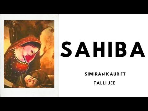 Simiran Kaur Dhadli  Mirza Ty Sahiba Mix