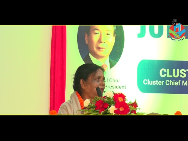 Lions Club International 325 B1 Nepal Give Honour Dr. Aleyamma John ,