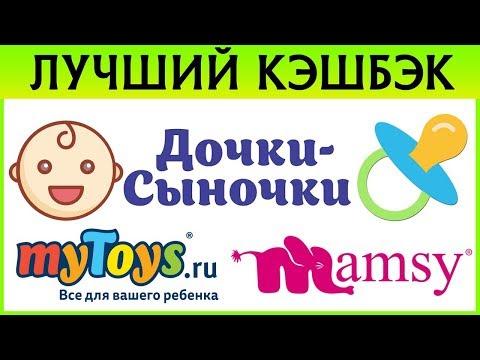Как активировать карту дочки сыночки через интернет