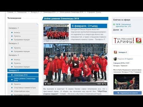 На сайте Белтелерадиокомпании начал работу интернет-блог «ОбрАТНая сторона медали»