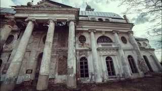 Yaropoletc ruins ���� ��������� ����� ������ ������ ��������