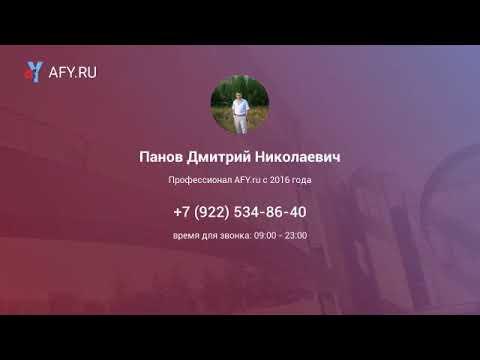 Продаётся дача с земельным участком в Московск. - YouTube