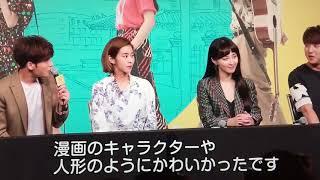 コリスタ☆ジェジュン(後編)のインタビュー部分.