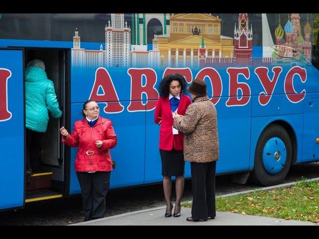 Сюжет телеканала РОССИЯ 1 о Добром автобусе