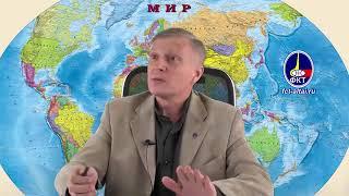 видео Вопрос 31. Финансовая система обязательного пенсионного страхования