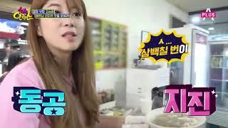 요알못 '김승혜'의 미션! 베트남 현지의 맛을 찾아라?! thumbnail