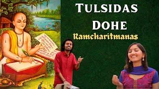 Kehari Kati (Ramcharitmanas - Hindi) | Aks & Lakshmi (Ram Bhajan)