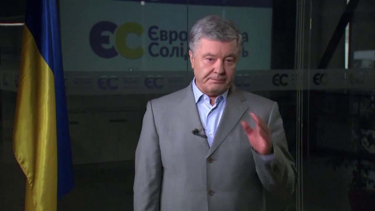 Порошенко закликав владу Білорусі до дострокових президентських виборів - заява