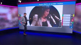 اعتقال إعلامية في التلفزيون السوري لانتقادها الأوضاع المعيشية على فيسبوك