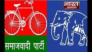 Mayawati के जन्मदिन पर 'मजबूत' हुआ SP BSP का रिश्ता || BHARAT SAMACHAR