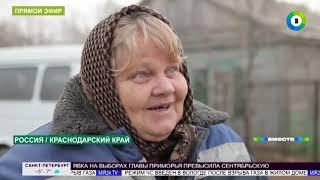 Море, солнце и азарт. На «Азов-Сити» сделали ставку, но выпало зеро