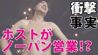 お宝 #パンツ #オシャレ ☆チャンネル登録ヨロシクね! https://www.yout...