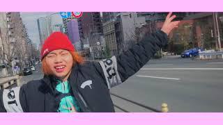 """じょう from NASTY - """"Birth Day To"""" (Prod by GeminisAzul) [Official Music Video]"""