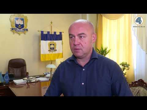 TV-4: З 1 вересня учні та студенти Тернополя зможуть безкоштовно їздити у комунальному транспорті