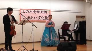 2016.3.26 山手会館 365日の紙飛行機~おひさま~春よ来い.