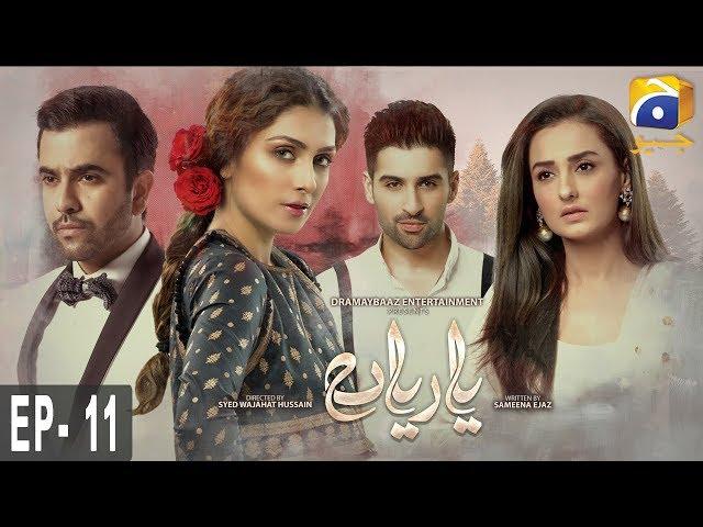 Yaariyan - Episode 11 - 21 June 19   HAR PAL GEO