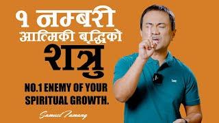 Number 1 Enemy Of Your Spiritual Life II Samuel Tamang II Nepali