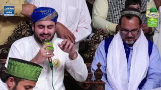 saiyan nazre karam di (Full Video) | Annas Aslam Qadri | 2018 | Shah G Video