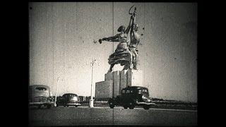Трейлер 3 к фильму «ПОСЛЕДНИЙ РЫЦАРЬ ИМПЕРИИ»
