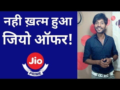 Nhi Khatam Hua! RELIANCE JIO OFFER!😊
