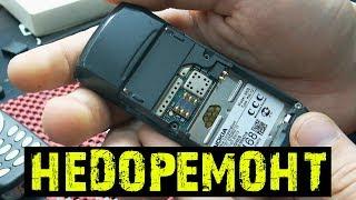 Купил Nokia 8800 за 4 доллара под восстановление / Не видит сим карту / Подписчик оболдел