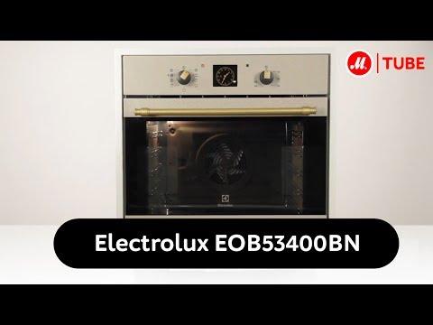 Встраиваемый электрический духовой шкаф Electrolux EOB96410AXиз YouTube · Длительность: 3 мин19 с
