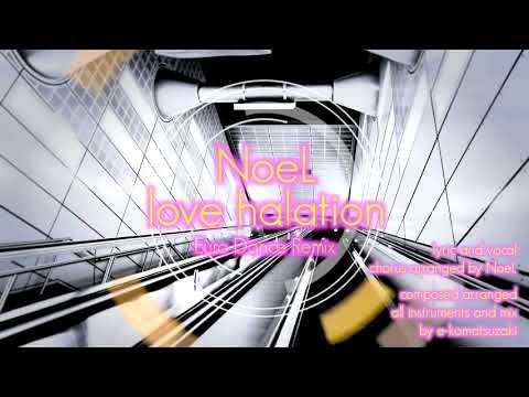 love halation feat NoeL(Original Trance Pop Song Euro Dance Remix)