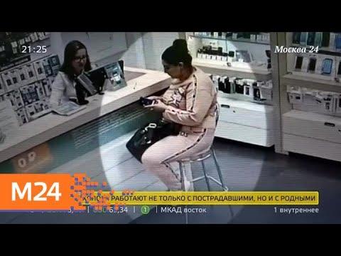 """""""Московский патруль"""": женщина пыталась похитить телефон из магазина - Москва 24"""